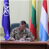 LANDCOM signs letter of cooperation with Ukraine Land Forces Command